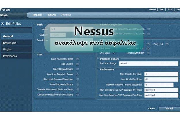 Νessus - Ανακάλυψε κενά ασφαλείας