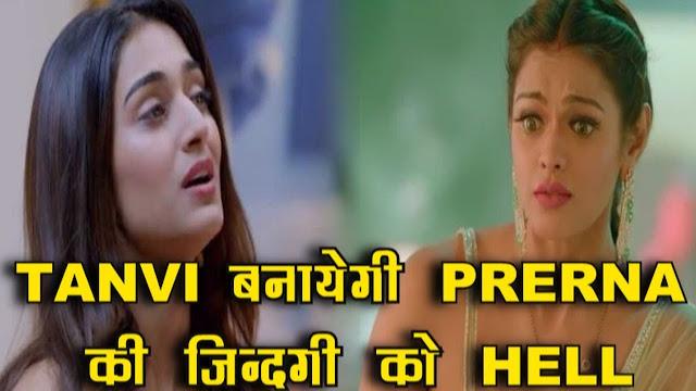 New Love Story : Tanvi develop soft corner for Anurag jealous Prerna in Kasauti Zindagi Kay 2