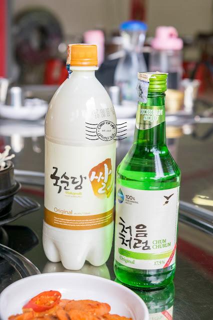 Hongdae Korea BBQ New World Park