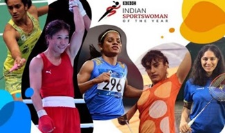 BBC Indian Sports woman of the year opening ceremony