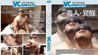 [V FACTORY] V.Complete Yoshito Awaken (V.Complete 義人・覚醒)