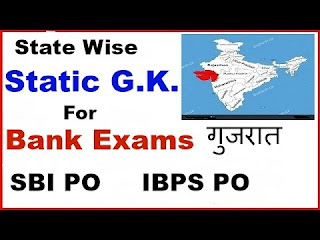 Static Awareness for IBPS AND ALL BANK Exams