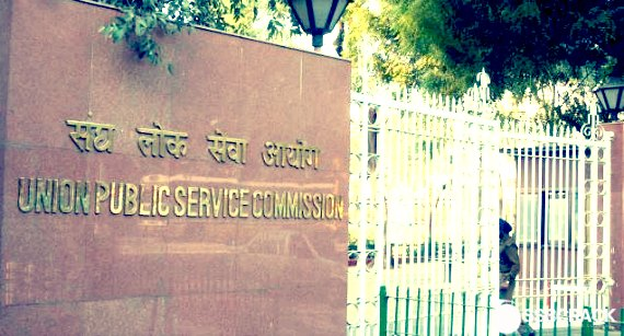CDSE is conducted by UPSC
