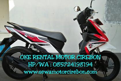 Sewa motor di Indramayu terlengkap dan termurah