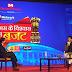 iTV Network Hosts 'Vikas Ke Vishwas Ka Budget' Conclave, Analyses : Modi Government's Budget 2.0
