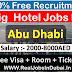 Big Hotel Jobs In Abu Dhabi - UAE 2020