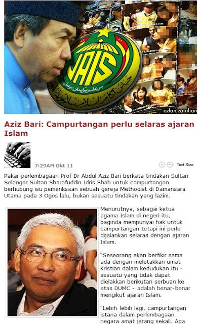 ISLAM KINI DIPERSENDA - MALAYSIAKINI DAN MALAYSIA INSIDER DI KECAM | DR HASAN ALI MENGAMUK~!