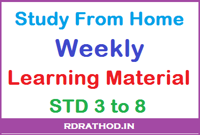 Download Study From Home, Weekly Learning Material for STD 3 to 8