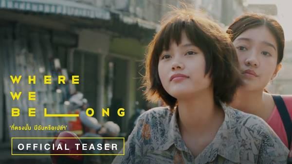 daftar film terbaru thailand 2019