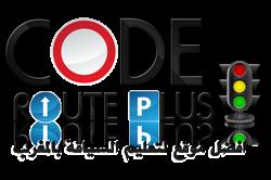 Code route Maroc 2019