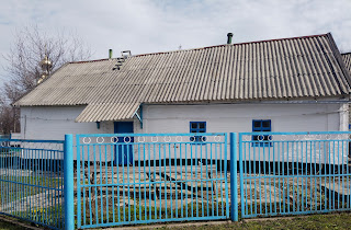 Новотроїцьке, Покровський р-н, Донецька обл. Свято-Вознесенська церква. 1893 р.
