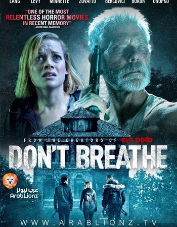 Dont Breathe (2016) HDRip Dual Audio [ Hindi - English ] Movie Subtitles Download - KatmovieHD