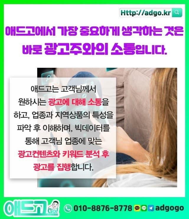 광주병원바이럴마케팅