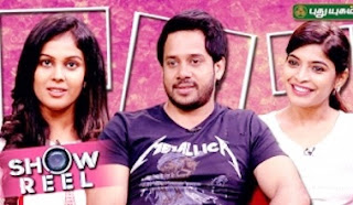 Interview with Ennodu Vilayadu Movie team in Showreel