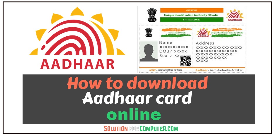 How to download aadhar card on mobile phone   बस एक click पर.