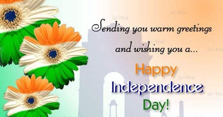 15 August Most Beautiful Independence Greetings Wishes Messages