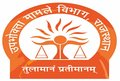 rajya-upbhokta-vivad-pratitosh-aayog-rajasthan-job-recruitment-career-latest-sarkari-naukri