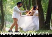 Tui Ki Amar Hobi Re Bangla Lyrics