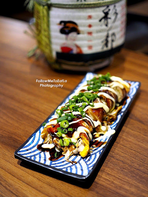 Pork Mince Dashimaki  RM 13
