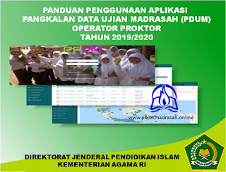 Panduan aplikasi PDUM tahun 2019-2020