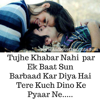 touching sad quotes in hindi
