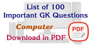 General knowledge of Computer PDF