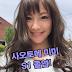 사오토메 미미 (早乙女美々,Mimi Saotome) S1졸업!