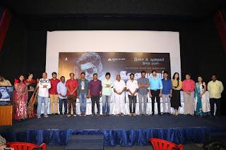 Inayathalam Tamil Movie Audio Launch Stills  0048.jpg