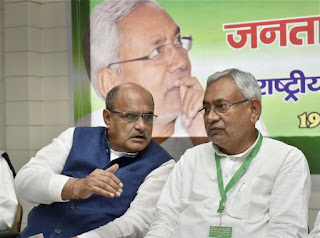 jdu-party-meet-before-nda-meeting
