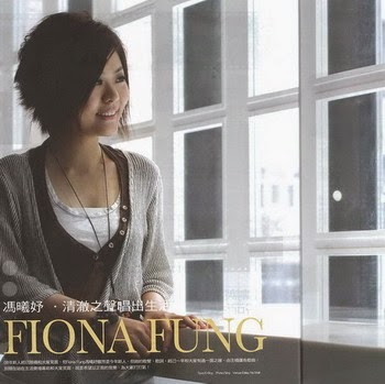 A little love - Fiona Fung