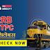 RRB NTPC Syllabus 2020  in Hindi  : आरआरबी एनटीपीसी CBT 1 और CBT 2 का विस्तृत सिलेबस