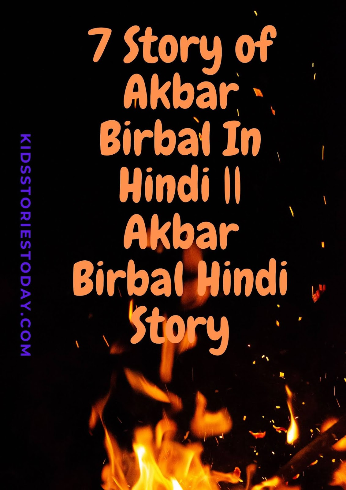 Story of Akbar Birbal In Hindi || Akbar Birbal Hindi Story || Akbar Birbal Ki Kahani