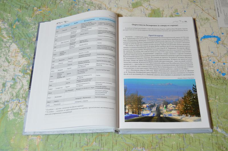 Книга Бориса Прохорова