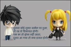 hindi shayari hindi shayari