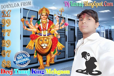 Jab Mai Badal Ban Jau Tum Bhi Baarish Ban Jana RingTone Free Download [Dj Tanuj King Mehgaon]