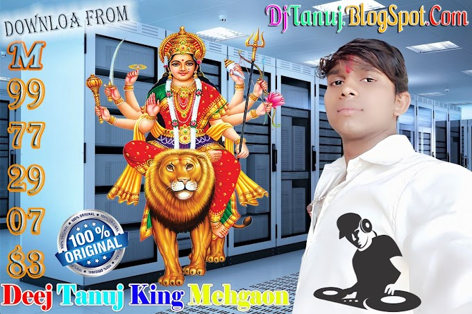 Main Bawariya Sudh Budh Bhuli Mujhko Lagi T RingTone Free Download [Dj Tanuj King Mehgaon]