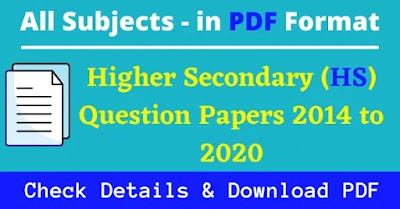 HS Arts Previous Year's Question Papers 2021