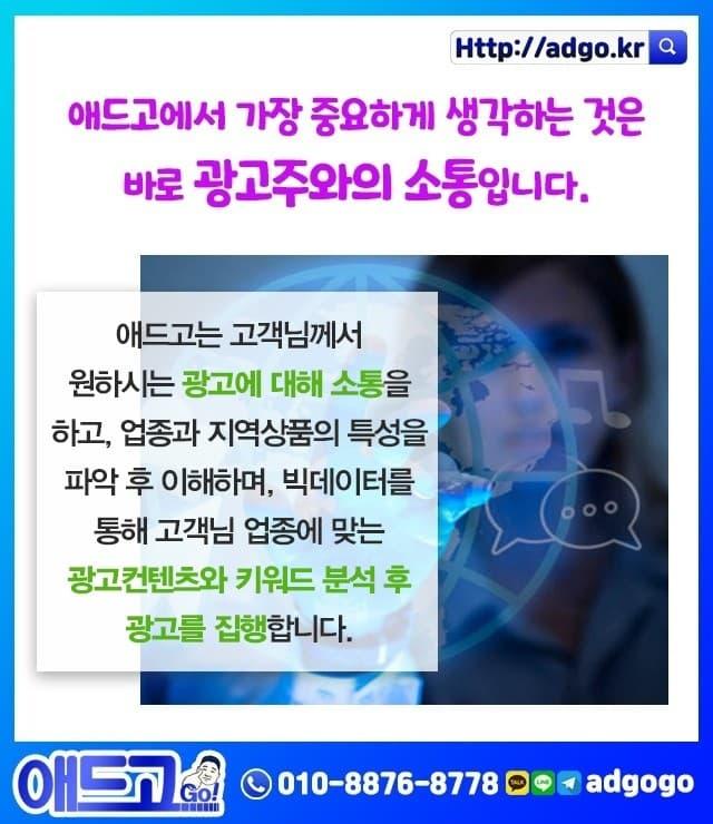 서울서대문복사기임대