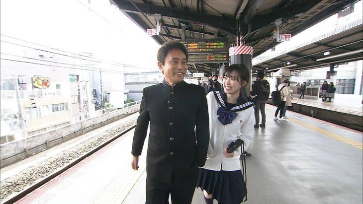 Uniform Dating Downtown Hamada & Haruka Fukuhara