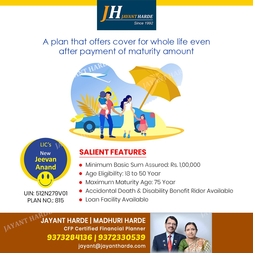 Why LIC Jeevan Anand is best insurance Plan from LIC of India?