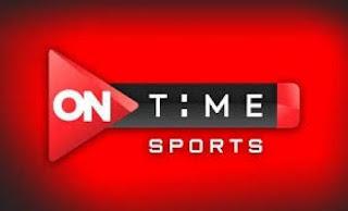 تردد قناة اون تايم سبورت on time sport الناقلة لمباريات الاهلي الزمالك نايل سات مجانا
