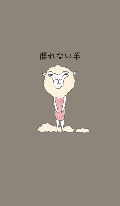 Sheep that do not flock