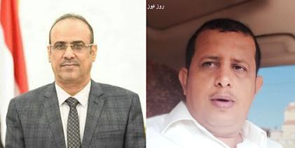 احمد الميسري وزير الداخلية السابق وفتحي بن لزرق