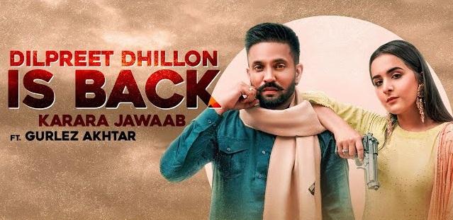 Karara Jawaab Lyrics - Dilpreet Dhillon
