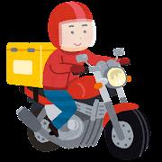 バイク便のイラスト