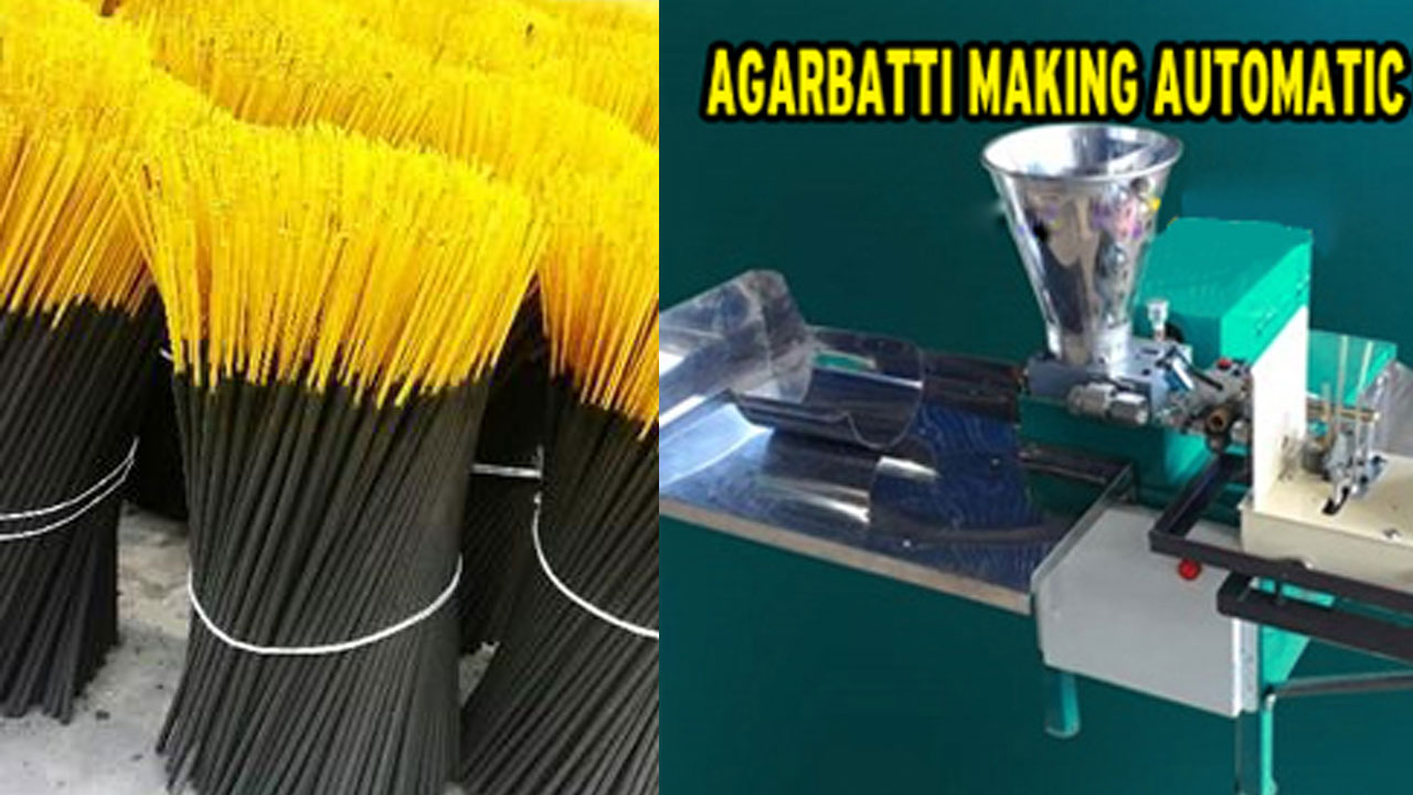 agarbatti business,agarbatti making business,stick making,hindi,smart ideas,new technology in agarbatti padel machine,agarbatti pedal machine,hi speed agarbatti pedal machine,modified agarbatti manual machine,low cost pedal machine,hi production agarbatti padal machine,Incense Making Machine,Funnel Type Incense Machine,Automatic,agarbatti,making,machine,Fully,Incense,Making,Machine,Auto Agarbatti making machine,Auto Feeder agarbatthi machine