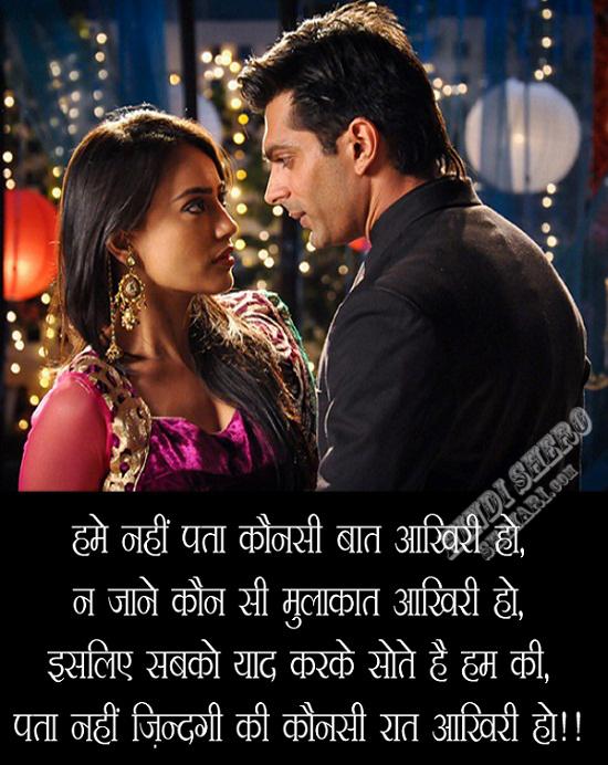 Heart Touching Good Night Sad Shayari Hindi