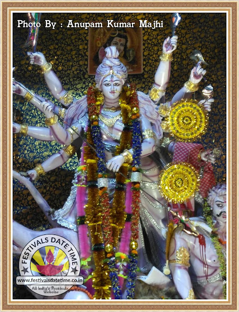 2016 Diamond Harbour, Kolkata Durga Murti Photo in West Bengal