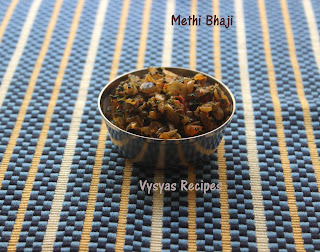 Methi Bhaji - Maharastrian Style Methi Bhaji