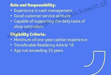 توظيف مباشر cashier للكويتين والمقيمين والأجانب اليوم